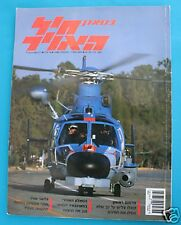 ISRAEL IDF Air Force Magazine - October 1996 Issue# 111