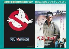 GHOSTBUSTERS:THE KARATE KID-Japanese  Mini Poster Chirash