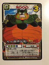 Dragon Ball Z Card Game Part 3 - D-258