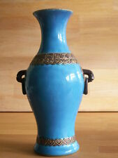 MINTON PERSIAN BLUE CHINESE STYLE VASE CHISTOPHER DRESSER DESIGN CIRCA 1872