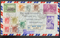 1951 Hong Kong Airmail cover To Sobotka Czechoslovakia Silver Wedding Stamp