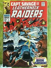 CAPTAIN SAVAGE AND HIS LEATHERNECK RAIDERS #7 VF HIGH GRADE SILVER AGE MARVEL