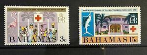 BAHAMAS 1970 SG352-53 CENTENARY OF BRITISH RED CROSS  -  MNH
