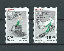 EUROPA CEPT - BULGARIE - 1995 YT 3600 à 3601 - TIMBRES NEUFS** MNH LUXE