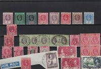 nigeria southern nigeria mounted mint  and used  stamps ref r12457