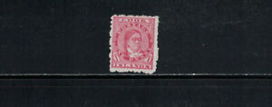 Br CW: Cook Isles 1902: #31 Wmk 61 MH, Queen Makea Takau:Lot#10/19