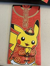 2021 Pokemon Chinese New Year Red Envelope with Pikachu Promo x1 Us Seller