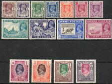 Burma 1946 KGVI Civil Administration set of 15 to 10Rs  LMM