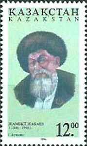 Timbre Personnages Kazakhstan 109 ** (55936AA)
