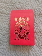 Chinese Classic Red Envelopes for All Occasions Pack of 25