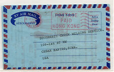 Hong Kong Aerogramme to Iowa, Postage Paid stampless 1969 airmail