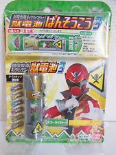 Power Rangers KYORYUGER ZYUDENCHI Gokaiger BANDAI from JAPAN F/S