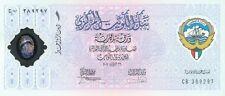 KUWAIT 1 DINAR SINGLE UNCIRCULATED BANK NOTE 1993