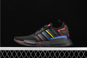 Adidas Originals Mens NMD_R1 Boost Shoes Black/Blue/Red FY1434 UK 6.5 to 11.5