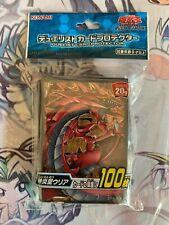 Yu-Gi-Oh Uria 20th Anniversary Duelist Card Sleeves (100pcs)