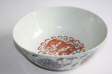 Antique chinese porcelain Hand Painted Flower & Dragon Large Bowl Marks