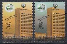Kuwait 2001 ** Mi.1696/97 Bürogebäude Office Building Entwicklungshilfe