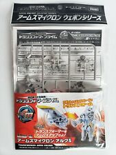 Transformers Takara Tomy Arms Micron Weapons Series AMW-12