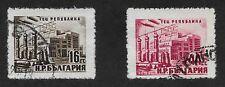 "Bulgaria Stamp - 1952 Power Plant ""Repubilka"" Used (Z4)"