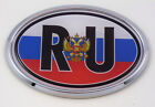 Russia RU Russian Flag Car Chrome Emblem Bumper Sticker flag decal oval