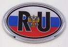Russia RU Russian Flag Car Chrome Emblem Bumper Sticker flag decal oval
