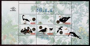 Indonesia 1804a MNH Birds, Tree, Flowers, Hologram