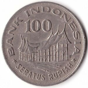 100 Rupiah Indonesia 1978 Coin KM#42