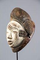 Masque Okuyi - PUNU - Gabon - African Tribal Art Africain