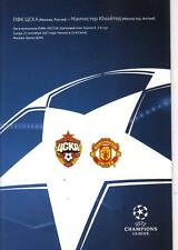 2017/18    CSKA Moscow    v    Manchester United   MINT    OFFICIAL