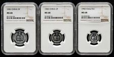 A set of 1982 CHINA 5FEN 2Fen&FEN NGC MS68,China coin