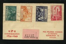 British  Guiana  UPU  first day registered cover           JL0929