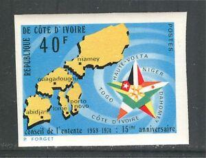 IVORY COAST 1974, MAPS, FLAGS, Scott 370 IMPERFORATE, MNH