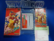 Popful Mail [NTSC-J] Jap Japan - Nintendo Super Famicom SFC