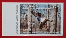 CLEARANCE: (AR10p) 1990 Arkansas Waterfowl Hunting & Conservation stamp (proof)
