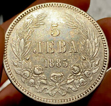 More details for bulgaria, 1885 silver 5 leva, ef, nice crown size coin