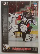 2010-11 KHL SeReal trading cards collection Sebastien Caron base card