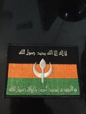 Dr Malachi Z York Al Ma Mahdi flag PATCH