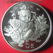 1997 CHINA 5 YUAN PIEFORT AUSPICIOUS MATTERS 1oz SILVER PIEDFORT CHILD CARP FISH