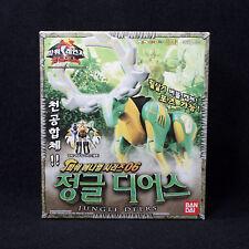 Bandai Power Rangers Wild Force dx Gao Deers Gao-Ranger Animal Zord figure set