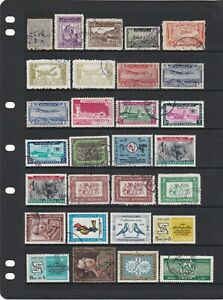 Afghanistan Mint & Used & Earlies Stamp Mix As Scans (4 Scans)