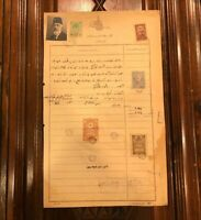 Antique document Petition written to the court, dating from the Ottoman period
