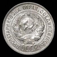 1924 Original USSR Soviet Russian Silver COIN 20 kopeks kopecks kopek HIGH GRADE