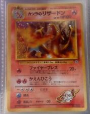 Charizard Near Mint or better Rare Pokémon Individual Cards