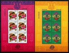 China 2003-1 Mini S/S New Year Sheep stamp Zodiac 羊 Ram II