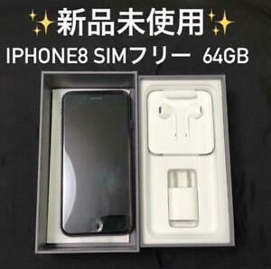 Iphone8 Space Gray 64 Gb Sim-Free Substance