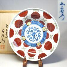 C508: REAL Japanese NABESHIMA porcelain KASHIKI bowl by great Imaemon Imaizumi