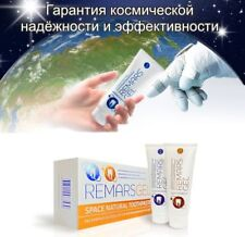 Remars gel complex, strengthening the enamel, whitening, tooth decay, toothpaste