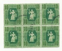 Hungary 10 Forint Stamp BLOCK OF 6 Used 1946 Industry and Agriculture V RARE