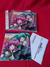 MIKU HATSUNE VOCALOID CD / EXIT TUNES PRESENTS THE VERY BEST OF DEADBALL P LOVES