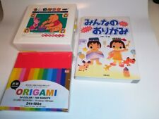 Origami book + Brand new origami + Origami case【Near mint - Used book #7】
